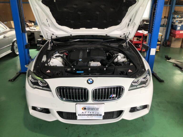 BMW F11 水漏れ入庫!!