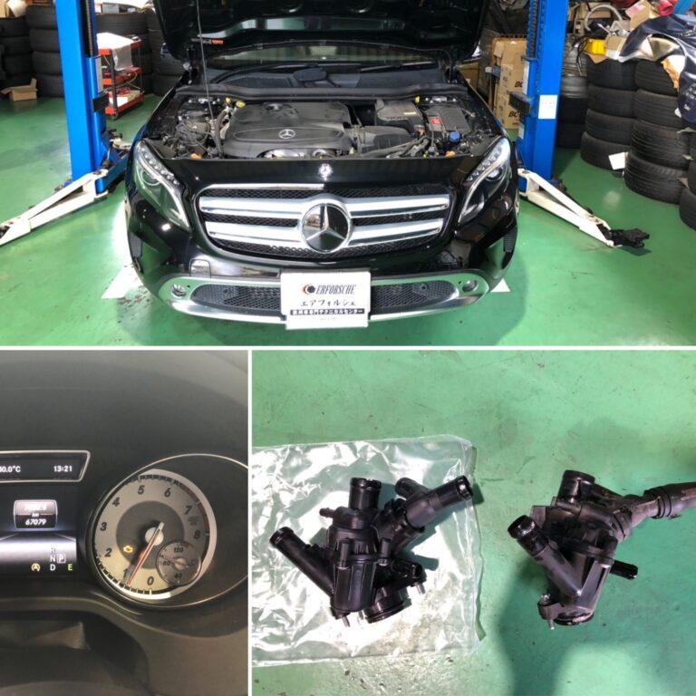 ベンツ W156 GLA180 エンジンチェックランプ点灯!!