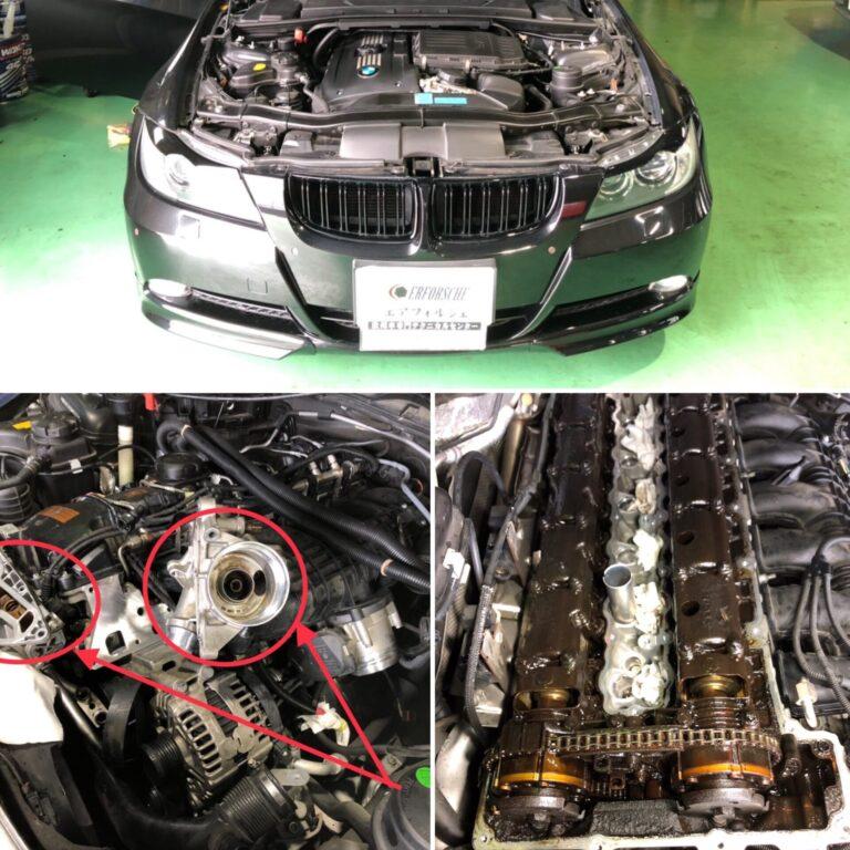 BMW E90 335 エンジンオイル漏れ修理!!